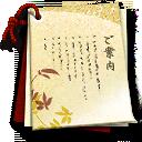 Articles et documents